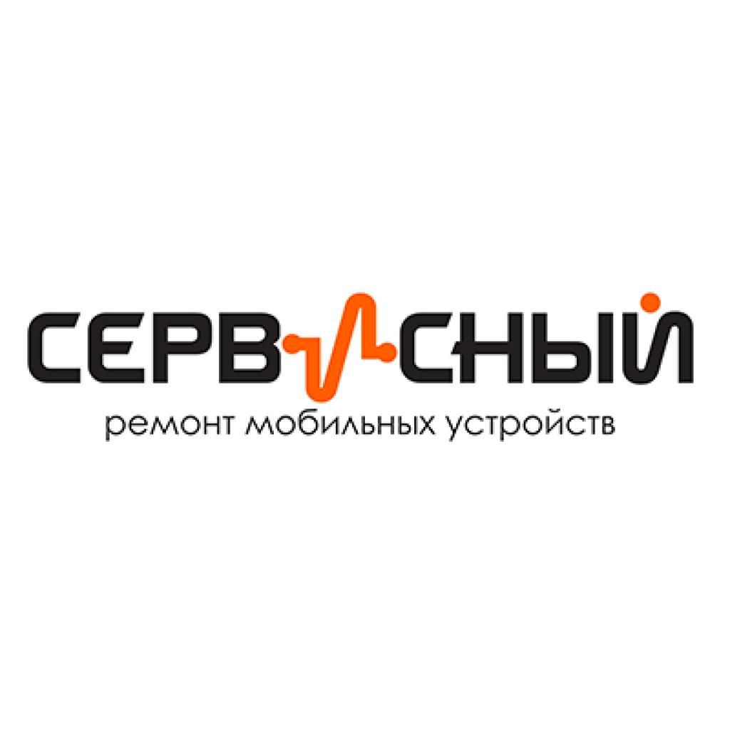 Ремонт мобильных устройств Новокузнецкая